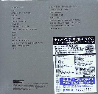 123MUSIQ MALAYALAM DEVOTIONAL SONGS SIVAN MP3
